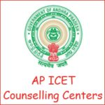 ap icet counselling centers