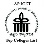 AP Integrated Common Entrance Test Best MBA Colleges List – Top MBA Colleges – sche.ap.gov.in